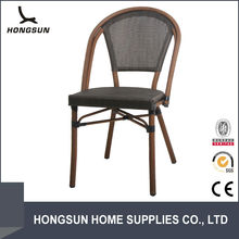 Best selling bamboo high quanlity fabric starbucks chair
