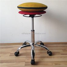 Yellow Fabric Air Cushion Balance Fitness New Style Chair for Home Office