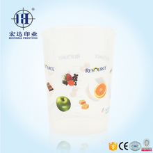 Heat press transfer printing film for plastic cups