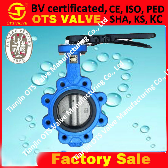BV-SY-<strong>017</strong> Table D, API, DIN, JIS Lug wafer type butterfly valve DN200