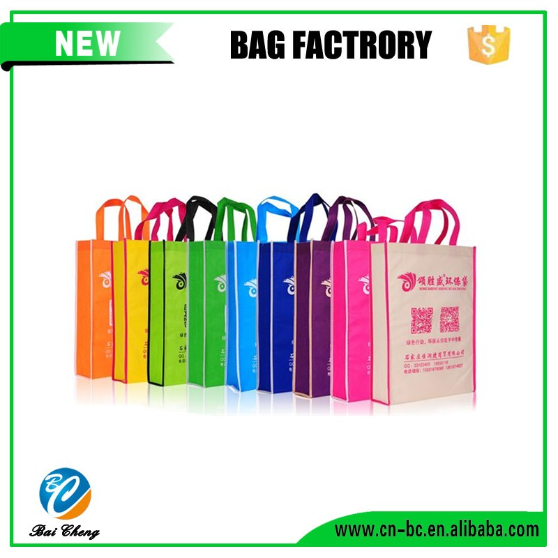foldable drawstring bag promotional polyester drawstring bag nylon drawstring bag