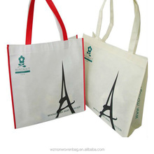 500pcs non-woven fabric shopping gift bag with brand logo