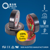 PVC protection new osaka electrical fire proof tape