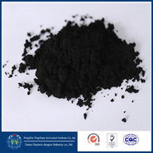 Nano active carbon powder for industry
