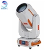 260w sharpy beam Moving Head Light Manufacturers Suppliers