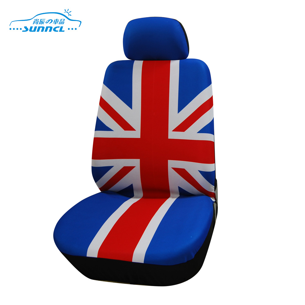 IOS certificated professional women's car seat cover