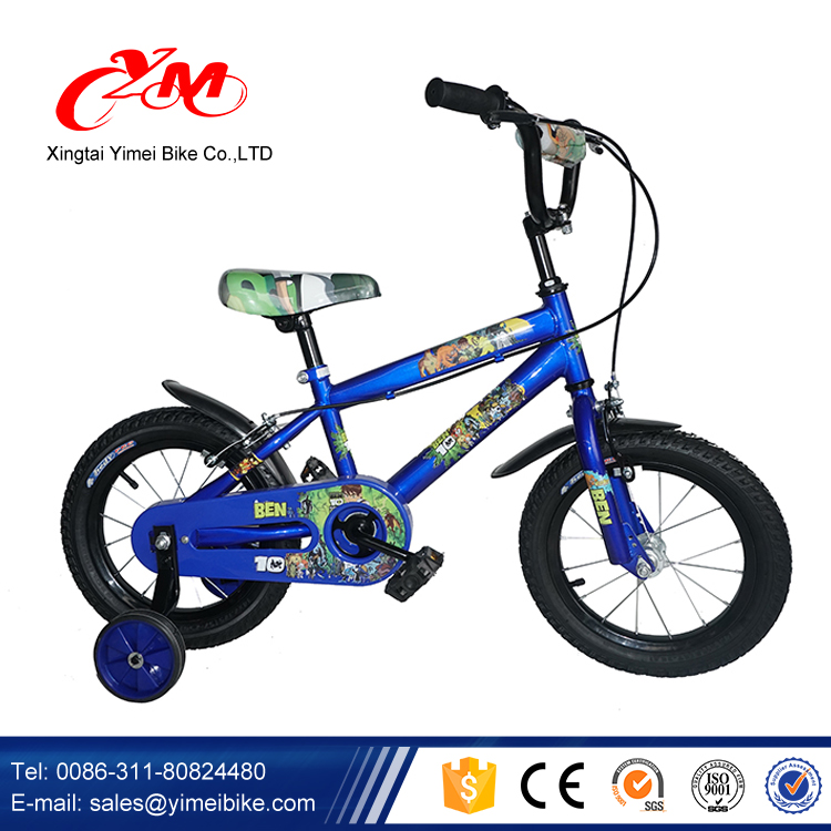 Best selling cute strong steel BMX Kids Cycling/12''Children Kids Bicycle /good quality cheap price KID Bike with training wheel