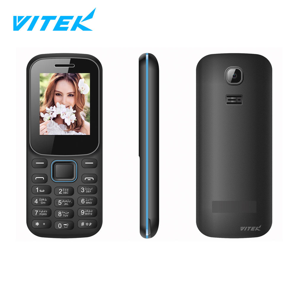 Brand Low Cost Black And White Mobile Phones,World Smallest Phone,Build Your Own Phone