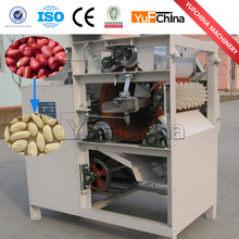 Big Discount for Wet Type Peanut Peeling Machine(Without roasted)