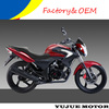 Street 250cc classic automaitic new style motorbike