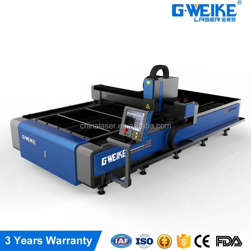 3015C5Fiber Laser Cutting Machine.jpg