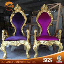2017 wholesale wedding gold classic king throne chair