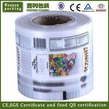 HDPE/LDPE/LLDPE plastic film on roll