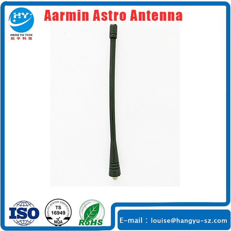 High Quality Garmin Astro Accessories Antenna Intercom Aerial