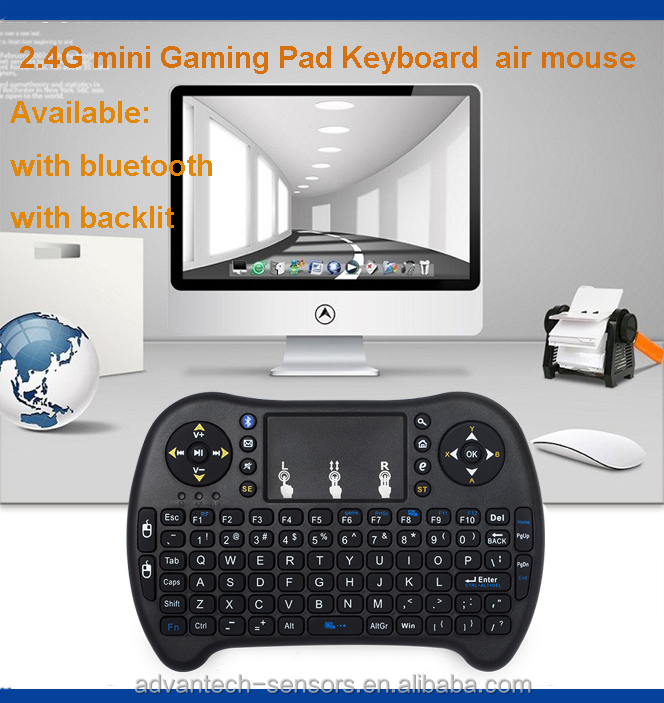 i25+Bluetooth Mini 2.4GHz Wireless Keyboard air Mouse gaming keyboard for PC, set top box, projectionAndroid TV Box, HTPC, IPTV