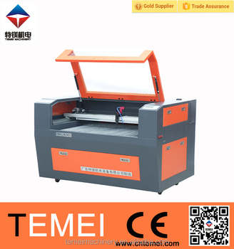 small laser cutting machine for sale