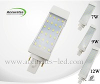 Top sale 5W 7W 9W 12W SMD2835 G24 LED Light the light-emitting diode lamps