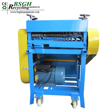 BS-KOB Copper Wire Stripp Machine Spear Parts Durable Waste Wire Peeling Machine for Sale