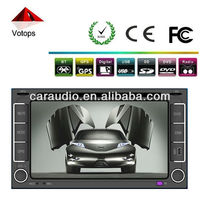 2 din which in car dvd player used car stereo systems