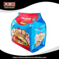 Hot exporting Instant noodles with spicy