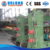Hot rolling mill plant rolling reinforced bar