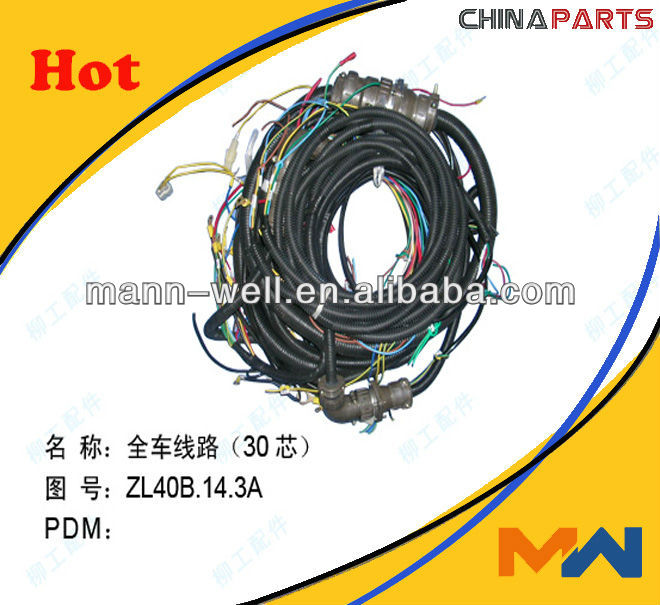 ZL40B.14.3A wiring harness,complete wire harness,construction machinery part,CLG856,CLG836,CLG842,loader part