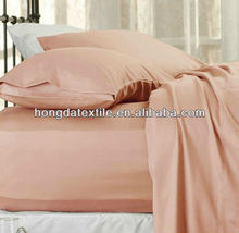500TC Cotton Sateen bedding set luxury pink