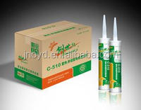 Anti-fungus Silicone Sealant