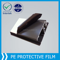 black and white LDPE film