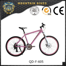 2015 new modle 26inch 21 speed disc brake unisex student mountain bike for students