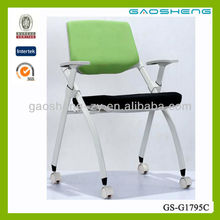 GAOSHENG swivel chair hardware GS-1795C