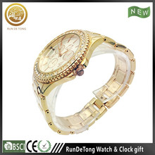 Gold diamond gear bezel three eyes pp watch