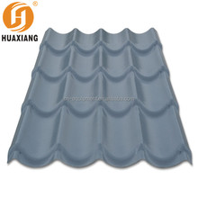 large corrugated plastic UPVC roofing sheets