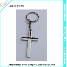 2012 Fashion Metal Cross Keychain for promotion