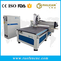 Philicam Auto tool changer 1325 wood CNC router machine for wooden furniture design engraving ATC
