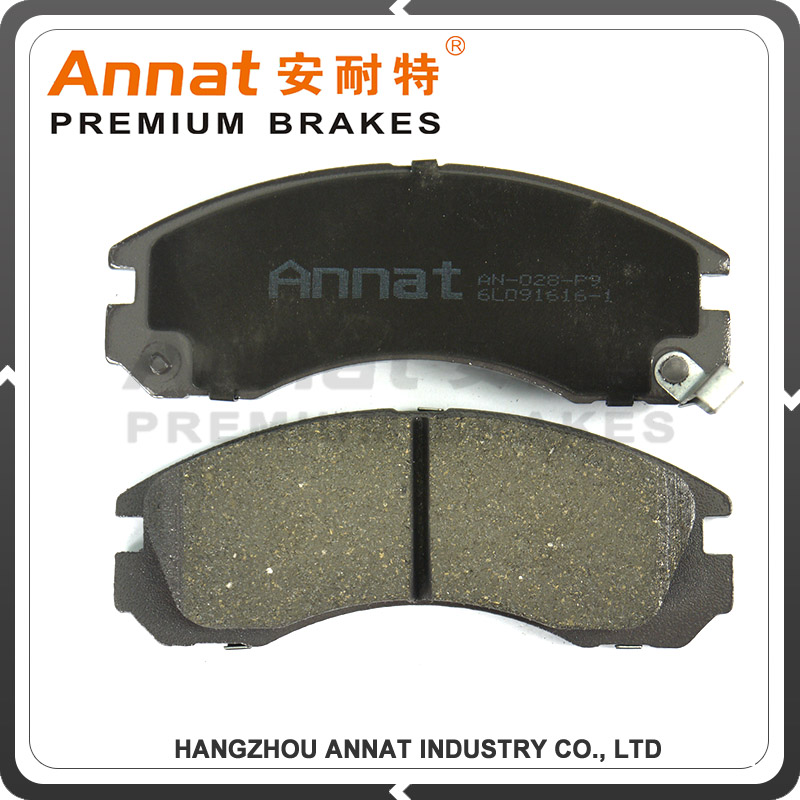FMSI D403 front brake pads set for Saab 9000 spare parts