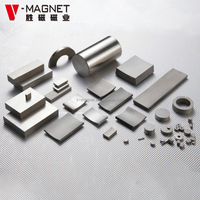 Fashionable Design high quality strong permanent smco5 magnets