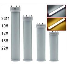 2g11 led tube lamp 10w 12w 18w 22w 2835 smd led tube to replace 60w fluorescent