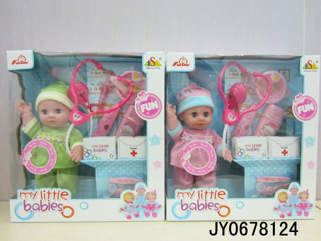 14inch doll toys with IC plastic toys with doctor set