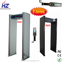 online shopping for wholesale 6 zones walk through metal detector door HZ-600