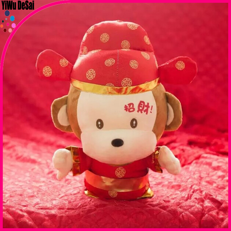 Small fortune monkey plush toy dolls Lucky Monkey