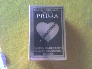 PRIMA Treatment Soap