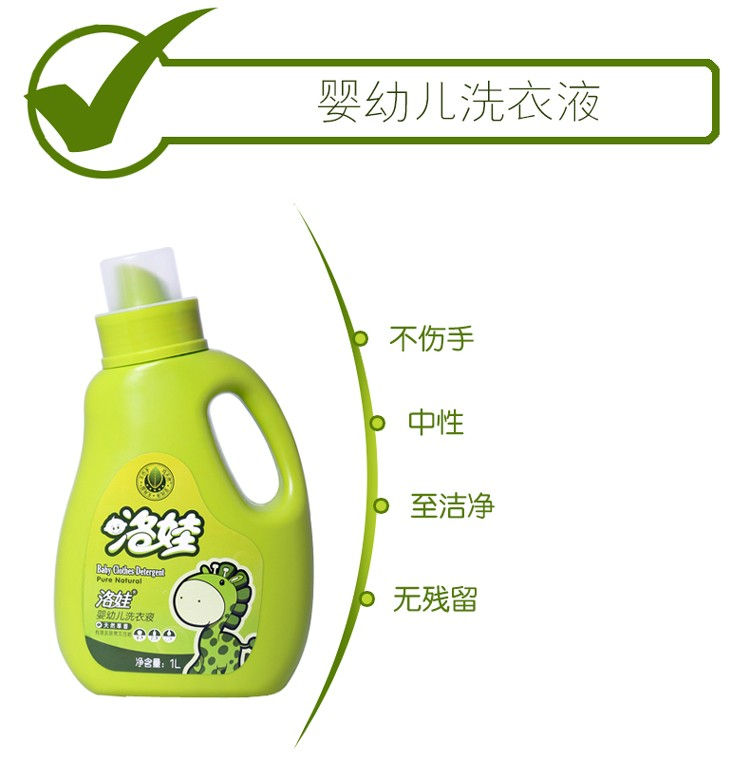 1kg Cost-effective Laundry Liquid Detergent