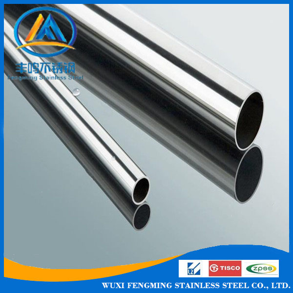 SS 316l Seamless Tube Stainless Steel Tube Manufacturer