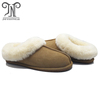 Ladies Anti Slip Sheepskin Leather Indoor