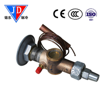 Electrical Expansion Valve ETS250