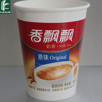 15oz Double Wall Milk Tea Hot Drinks Paper Cups