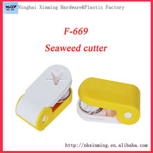 High quality plastic seaweed cutter