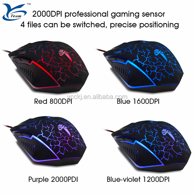 High presicion colorful cool light computer optical usb wired gaming mouse