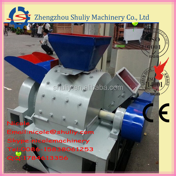 Waste wood sawdust making machine wood crushing machine 0086-15838061253